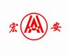 北京宏安建筑装饰工程有限责任公司河北分公司在古冶人才网(古冶人才网)的标志
