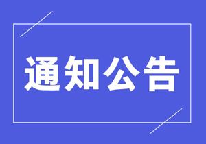 唐山二院举办跨省远程巡诊学术交流